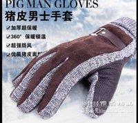 Wholesale 2014 new arrive Gloves Winter Korea style Men s Pig leather Soft Gloves Men Gloves windstopper winter