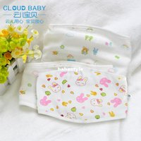 Wholesale The cloud baby bamboo fiber double gauze belly baby care umbilical cord around the newborn infant essential_DDY0929