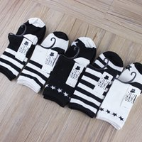 Wholesale Summer socks thick hiking camping socks Field socks sports wear deodorant stockings Black white classic design pairs S104L