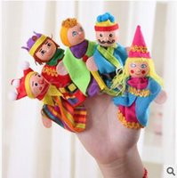 Wholesale 240pcs CCA2889 High Quality set King Queen Family Finger Hand Wooden Cloth Puppets Classic Story Kids Baby Learning Educational Toy
