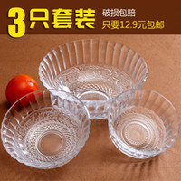 Wholesale Transparent glass pearl jam bowl of ice cream bowl salad bowl bowl bowl dessert bowls cutlery sets