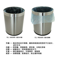 Wholesale Stainless steel trash creative home capless lovely living room large kitchen and bathroom trash can partially