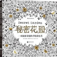 Wholesale The Secret Garden South Korea stationery Coloring Book Coloring of the graffiti hand draw book