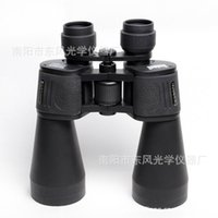 60x90 binoculars - Dr outdoor telescope authentic green film can X90 high power high definition night vision binoculars
