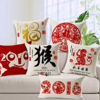 Wholesale 9 Styles Monkey New Year Custom Cushion Covers Paper Cut Art Throw Pillows Cases Chinese Culture Decorative Pillows Covers Kids Gift