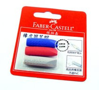 Wholesale Faber castell eraser cap double duty suit with package good quality freeshipping