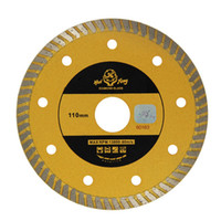 asphalt blades - 110mm rim diamond blade saw for cutting concret ceramic asphalt ultra thin diamond disc good quality