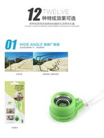For Canon   Jelly Lens Universal Special Wide Angle Fish Eye (No.10) Effect Lens for Cell Phone and Camera