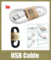 Cheap v8 iphone5 4 note 3 Best 1m data charging cable