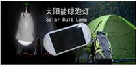 ac recharger - Solar Power Product Square LED Bulb Globe Light powered by AC DC Solar with Multi Function Recharger
