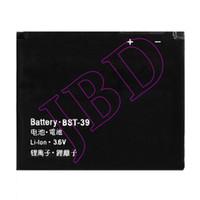 ericsson w910i - NEW BST BST39 Battery For Sony W518a W910i W380i Z555 Battery AKKU Batterij Bateria mah with