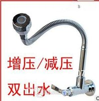 bamboo water pump - 360ter wall type universal leading kitchen faucet xiancai basins used by single tap water pump