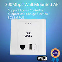 access projects - 300Mbps in Wall AP for hotel WiFi project support PoE VLAN and Access Controller System Support USB Charge function