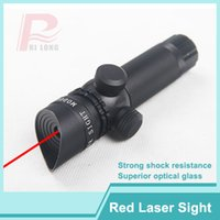 Cheap Guangdong,China(Mainland) red laser sight Best 650nm 120mm tactical red laser sight
