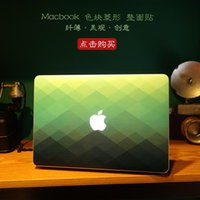 Wholesale Rhombus Design gradient color Creative personality Vinyl Local Decal Sticker Skin for Apple MacBook quot air11 quot quot Pro13 quot quot quot Retina13 quot quot