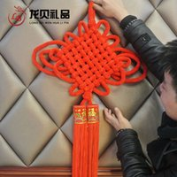 Wholesale Chinese wind characteristics gifts crafts Chinese knot ornaments Chinese knot ornaments luxury home flannel large thick lines