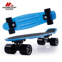 Wholesale 2016 Skates Waveboard New Single Rocker Dual Dragon four wheel Top Small Fish Plate Skateboard Four Wheel Adult Professional