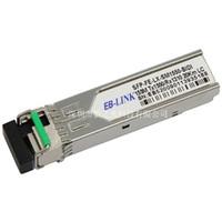 Wholesale Three year warranty ZyXEL ZyXEL SFP BX1550 SFP Fast single fiber single mode optical module