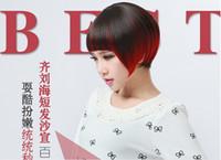 Wholesale Gradient color wig short hair female straight hair neat bangs mushroom hair style wig Sassoon bobo head short wig pear