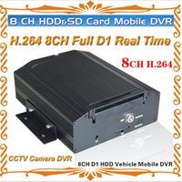 Wholesale See larger image ch H fps D1 Vehicle DVR full D1 HD recording