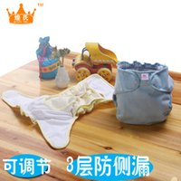 Wholesale Huang s high grade breathable disposable leakproof adjustable baby cloth diaper diaper pants
