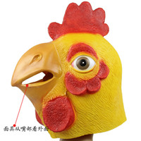 animals hen - Chicken mask HALLOWEEN MASK cock Rooster Hen Head Face Animal Costume Halloween Party Prop Carnival Mask E1238