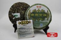 arbor materials - 2011 Raw puer tea of old arbor g organic pu er puerh pu erh puer material health care