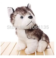 aurora bearings - Husky Doll AURORA Q version plush toys Simulation puppy birthday gift