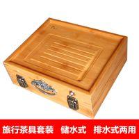 Wholesale Travel Kung Fu Tea Set Tea Tray Bamboo Car Kit Portable outdoor dual use storage and drainage