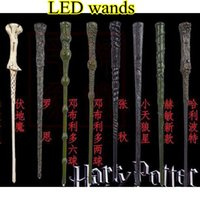 Wholesale Led Light Harry Potter Sirius Black Magical Wand New in Box Lord Voldemort Hermione Dumbledore Magical Wand