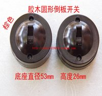 Wholesale Shanghai seiko plane switch restoring ancient ways is popular parallel switch control old alone v a