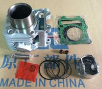 Wholesale Motorcycle gas cylinder Off road vehicle SUZUKI AN CC A sleeve cylinder Diameter mm The piston pin is mm