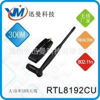 Wholesale M C H USB M wireless network card power wireless card DB high gain antenna