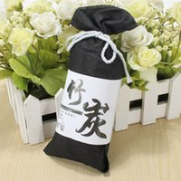 best air freshener for home - Best Price g Bamboo Charcoal Activated Carbon Bag Air Freshener Odor Deodorant for Car Home