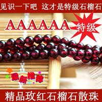 Wholesale Factory Brazil imports natural rosy red garnet boutique A loose beads mm Need garnet beads top can buy