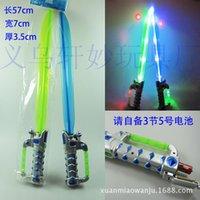 Wholesale Infrared sensor led plastic swords music flash sword Yiwu colorful children s toys stall