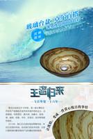 Wholesale Bathroom tempered glass sink handcraft counter top round basin wash basins cloakroom shampoo vessel bowl HX023