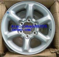 Wholesale Cheetah Mitsubishi Pajero V31 CFA6470 aluminum wheel tire bell new six columns protruding MB951051