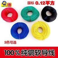 Wholesale High quality copper wire explorascience GB RV square thin wire high quality multi strand flexible single core cable
