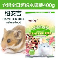 Wholesale 28 provincial shipping Niu Anji NewAge small pet hamster grain feed grain g whole day colorful fruits main food