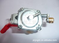 Wholesale Agent Direct Wick impact tamping ho China Borodino carburetor WALBRO HDA296A