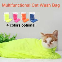 Wholesale Multifunctional Cat Bag for Ear Cleaning Washing Nail Cutting Colors Optional Cat Carriers Cat Crates