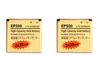 battery vivaz - 2pcs mAh Gold Li ion Replacement Battery For Sony Xperia Vivaz Pro EP500 W8 WT18i ST15i E15i SK17i E16i Mini X8 X8i X7 U5i