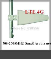 amplified antenna outdoor - Hot selling log periodic antenna directional G antenna Long range dbi outdoor G LTE mhz LPDA antenna amplify