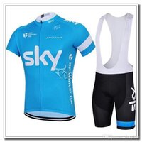 Wholesale SKY blue Style Cycling Jerseys Sets Short Sleeve Road Cycling Suit Bib None Bib Set XS XL Close Fitting Cycling Jerseys