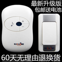 Wholesale AC long distance remote electronic doorbell wireless doorbell one with two elderly home pager without wires
