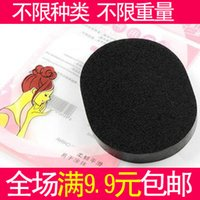 bamboo steps - D037 plus size surface flutter thickening bamboo step beauty cosmetic step cleansing puff