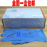 surgical gloves - 5pcs Nitrile gloves disposable gloves oil food medical anti allergic medical care surgical supplies hospital dressings pharmacy