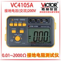 Wholesale New Victory original new VC4105A precision digital ground resistance tester ground shaking table