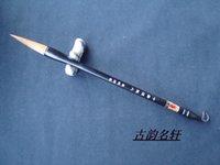 Wholesale Eslpodcast lake pen wenfangsibao set calligraphy brush calligraphy supplies gift